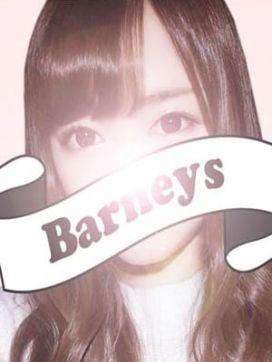 【期間限定】ふうか Barneys -バーニーズ-で評判の女の子