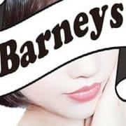 「【短期間限定ガールズ割】(本日、最終日)5/5(祝)20時~『杏(あん)』ちゃんです!!!!!!」05/05(水) 16:36 | Barneys -バーニーズ-のお得なニュース