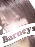 OL)しずか|Barneys -バーニーズ-でおすすめの女の子