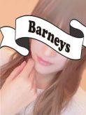 【新人】果恋(かれん)|Barneys -バーニーズ-でおすすめの女の子