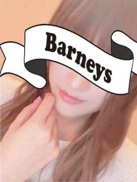 【体験】果恋(かれん)|Barneys -バーニーズ-で評判の女の子