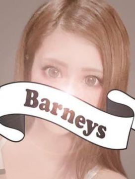 【体験】りな|Barneys -バーニーズ-で評判の女の子