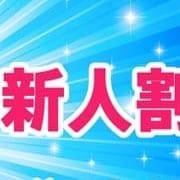 「◇◆◇本日(2/26)【新人割】実施致します!!◇◆◇」02/26(水) 17:04 | Barneys -バーニーズ-のお得なニュース