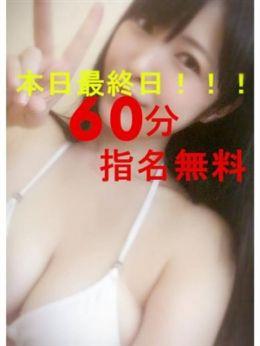 えりか | 激安デリヘル1919DX - 品川風俗