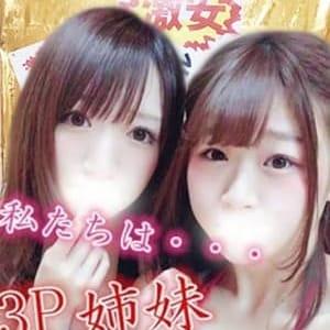「アッパレ!!!!(^_-)-☆」09/18(火) 22:05 | 激安デリヘル1919のお得なニュース