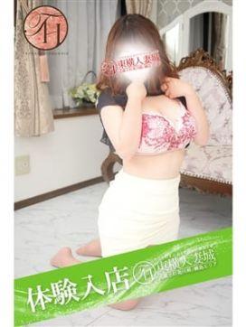 あおい|川崎・東横人妻城で評判の女の子