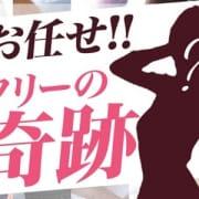 「17時~使える夜のお得なイベント開催!」06/24(日) 01:48 | 東横人妻城のお得なニュース