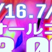 「★大和祭り★毎月第3土曜日開催!!」07/15(日) 04:31   大和人妻城のお得なニュース