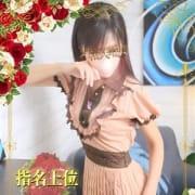 「大和城【本日のオススメ情報】」10/19(金) 12:00   大和人妻城のお得なニュース
