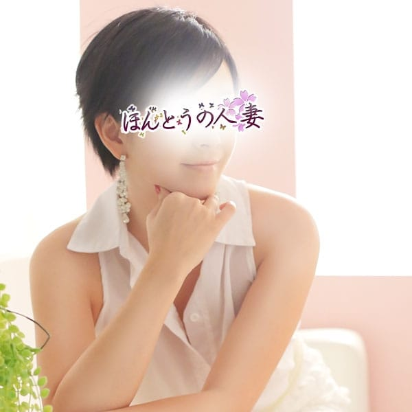 桜子-さくらこ