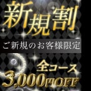 「★☆The Happy Price★90分16000円!!☆★」06/20(水) 12:26 | ほんとうの人妻厚木店のお得なニュース