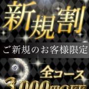 「★☆The Happy Price★90分16000円!!☆★」02/18(月) 12:27 | ほんとうの人妻厚木店のお得なニュース