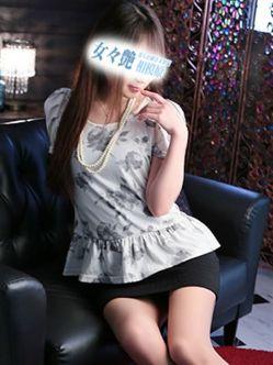 藤浪(ふじなみ) 町田・相模原デリヘル 女々艶でおすすめの女の子