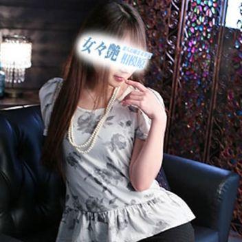 藤浪(ふじなみ) | 町田・相模原デリヘル 女々艶 - 町田風俗