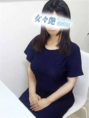 岡崎(おかざき)|町田・相模原デリヘル 女々艶 - 町田風俗