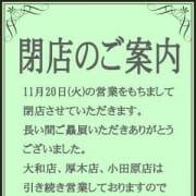 「お知らせ」02/09(土) 15:02 | 町田・相模原デリヘル 女々艶のお得なニュース