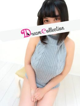 茉希 Maki   Dream Collection (ドリームコレクション) - 厚木風俗