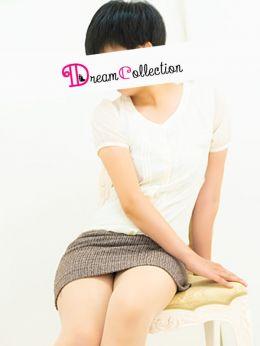 知世 Tomoyo | Dream Collection (ドリームコレクション) - 厚木風俗