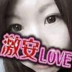 なな|東京密会倶楽部 - 町田風俗