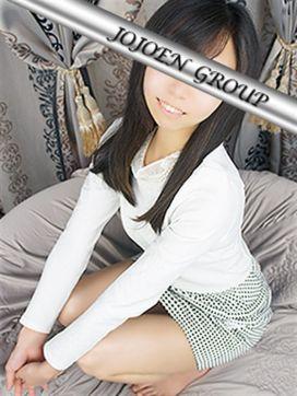 智依(ちい)|女々艶 大和店で評判の女の子