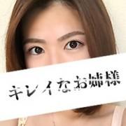 長澤あき | kire-one キレオネ - 厚木風俗