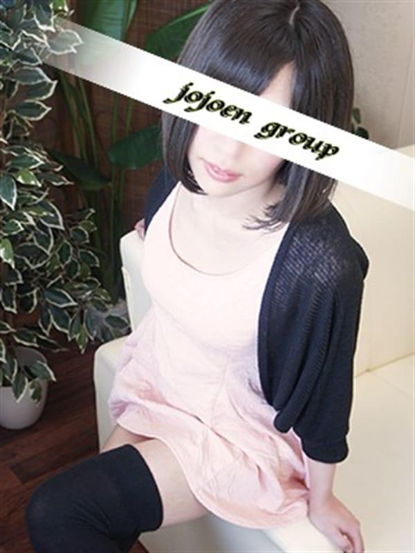 琴音(ことね)(女々艶 小田原店)のプロフ写真2枚目