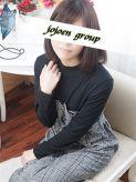 香織(かおり)|女々艶 小田原店でおすすめの女の子