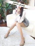 彩(あや)|女々艶 小田原店でおすすめの女の子