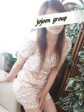 亜美(あみ)|女々艶 小田原店でおすすめの女の子