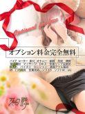 オプション無料|女々艶 小田原店でおすすめの女の子