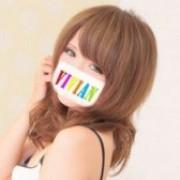 「メルマガ会員募集中!!」04/23(月) 17:02 | VIVIANのお得なニュース