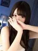 つむぎ デリヘル東京in町田でおすすめの女の子
