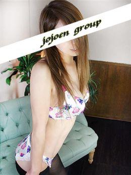 桜庭 | 女々艶 厚木店 - 厚木風俗