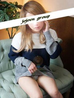 未来(みらい) | 女々艶 厚木店 - 厚木風俗