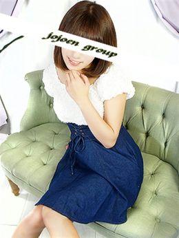 椿姫(つばき) | 女々艶 厚木店 - 厚木風俗