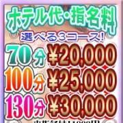 「粒ぞろいな木曜日のNEWS!」10/19(金) 20:08   女々艶 厚木店のお得なニュース