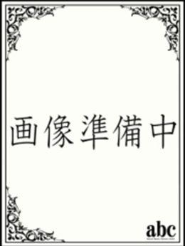 すみれ【体験入店】   ABC - 厚木風俗