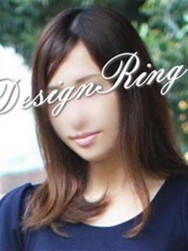 まりん|厚木デリヘル 厚木デザインリング - 厚木風俗