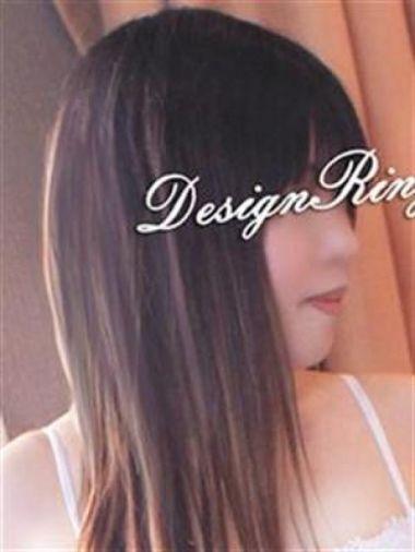 みずき|厚木デリヘル 厚木デザインリング - 厚木風俗