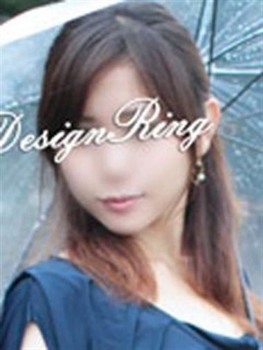 ふみ 厚木デリヘル 厚木デザインリング - 厚木風俗