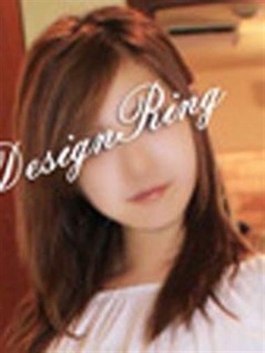 きょうこ|厚木デリヘル 厚木デザインリング - 厚木風俗