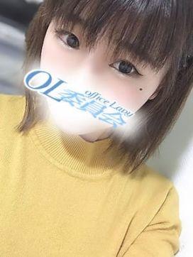冨永しおん|厚木OL委員会で評判の女の子