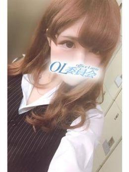 宮沢 まこと   厚木OL委員会 - 厚木風俗