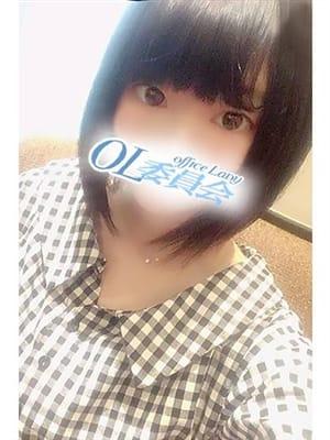 黒木 ユユ|厚木OL委員会 - 厚木風俗