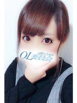 七瀬 メアリ | 厚木OL委員会 - 厚木風俗