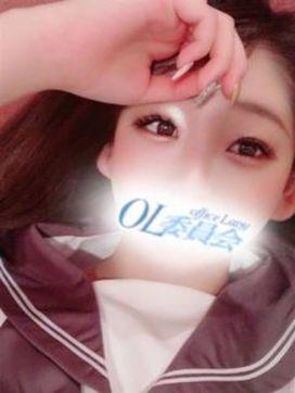 澤田 りえる|町田OL委員会で評判の女の子