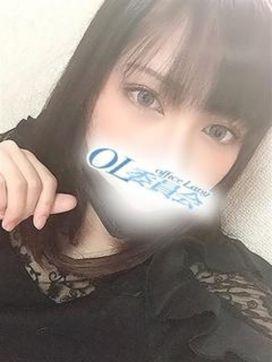 新菜 いゆ 町田OL委員会で評判の女の子