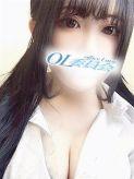 姫崎 みな|町田OL委員会でおすすめの女の子