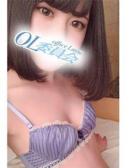 佐山 あいか | 町田OL委員会 - 町田風俗