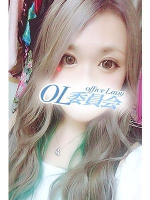 前田 かぐや 町田OL委員会 - 町田風俗